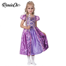 Kids Halloween Costume Castle Princess Costume Tower Maiden Cosplay Child Purple  Fancy Dress For Birthday Carnival 88c9de7ebcd3