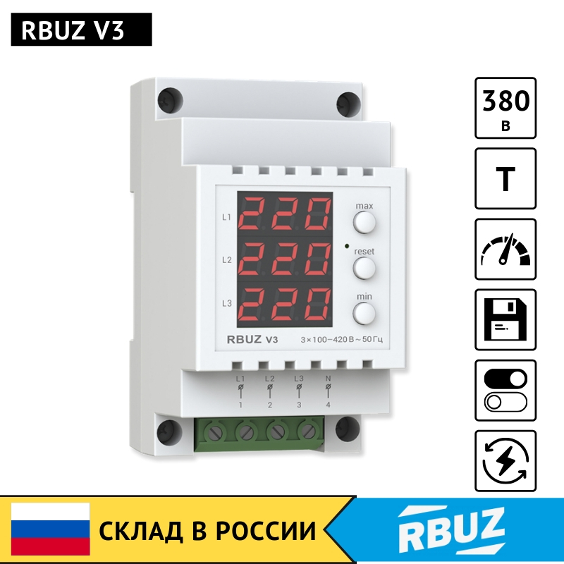 RBUZ V3 - electronic, three-phase voltmeter on DIN rail with digital control for visual control of the voltage levelRBUZ V3 - electronic, three-phase voltmeter on DIN rail with digital control for visual control of the voltage level
