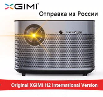 лучшая цена XGIMI H2 1920*1080 dlp Full HD projector 1350 ANSI lumens 3D projector Support 4K Android wifi Bluetooth beamer