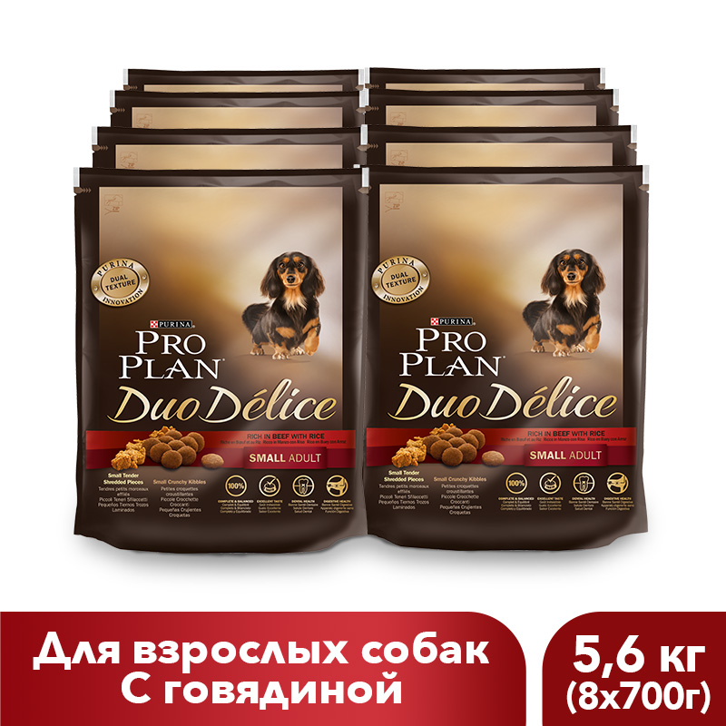 Dry food Pro Plan DUO DELICE for adult dogs with beef and rice, 5.6 kg. free shipping food snack extruder puffed corn machine puffing rice machine with best price