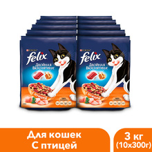 Felix Двойная вкуснятина сухой корм для кошек с птицей, 3 кг.