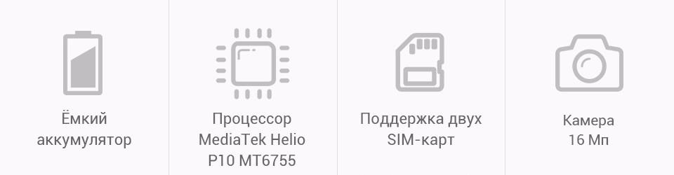 Smartphone Motorola M (XT1663)-2