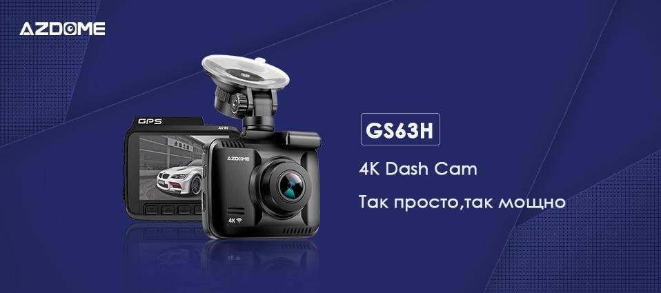 1022-GS63H 958X425