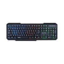 Клавиатура Qumo Delta K33