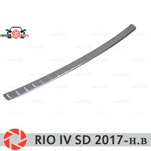 Для Kia Rio IV 2017-седан защитная пластина на Задняя накладка на бампер Стайлинг автомобиля украшение накладка панель аксессуары литье