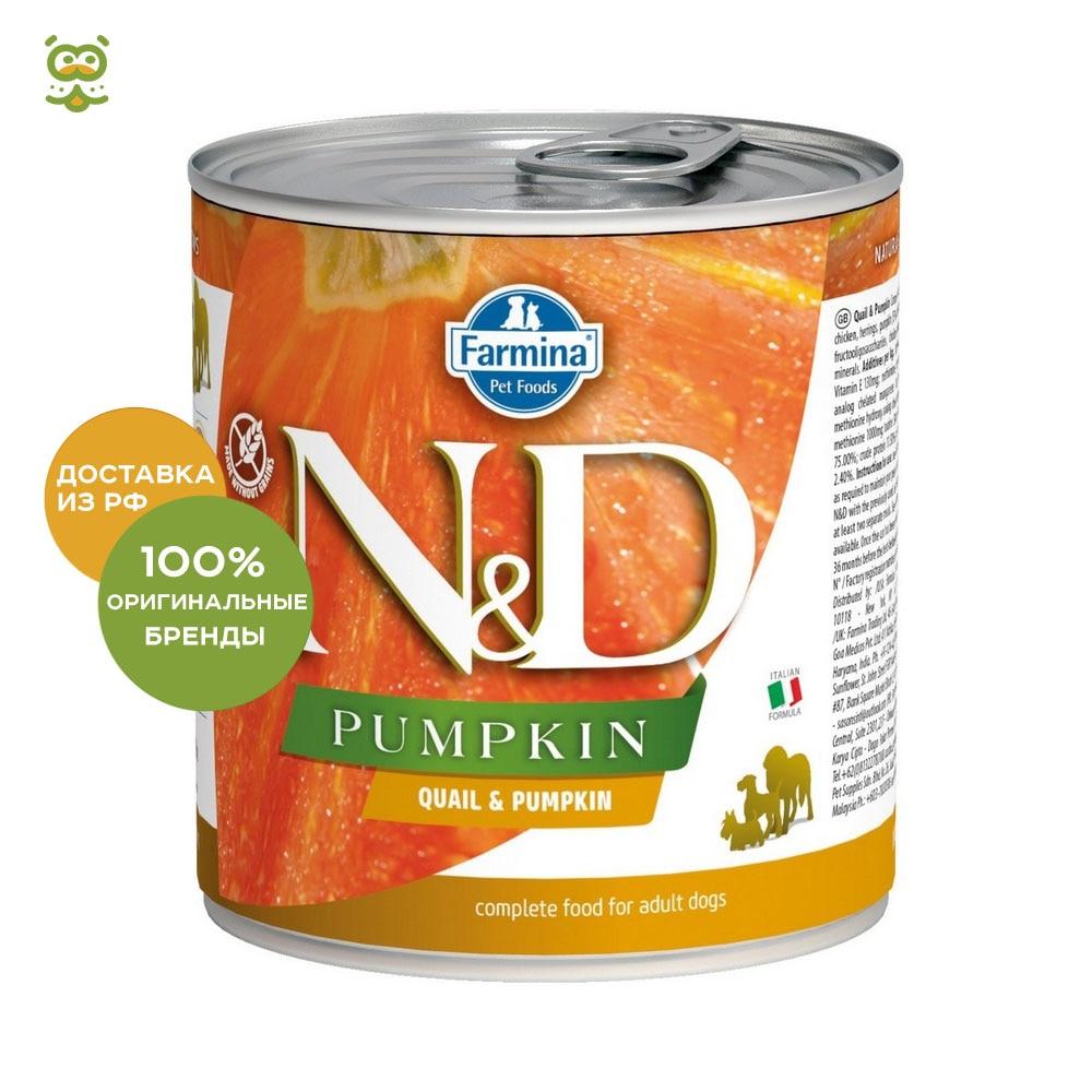 купить N&D Dog Pumpkin Adult canned food for adult dogs of all breeds, Quail and pumpkin, 285 gr. по цене 434.78 рублей