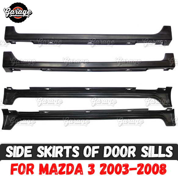 Side skirts case for Mazda 3 2003 2008 of door sills ABS plastic pads body kit