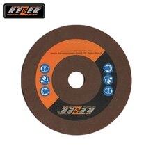 Шлифовальный диск Rezer EG-85-CN 104x3,2x23,2 см