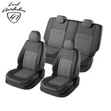 Для Lada Vesta SW Cross 2017-2019 Модельные чехлы для сидений с задним подлокотник (Модель Турин, экокожа, полный комплект)