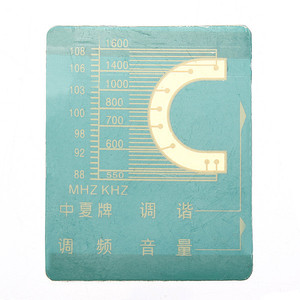 Image 5 - Neue Ankunft SW BIN Radio Elektronik Kit Elektronische DIY Learning Kit (Gelegentliche Farbe)