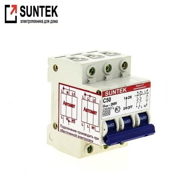 УЗОН SUNTEK-C 50А Устройство защиты от отгорания нуля и перенапряжений