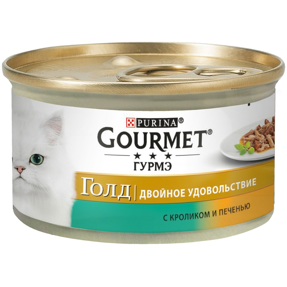 Wet food Gourmet Gold Double Treat for cats with rabbit and liver, Bank, 24x85 g.