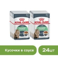 Royal Canin Digest Sensitive пауч для кошек с чувствительным пищеварением(кусочки в соусе, 24*85 г