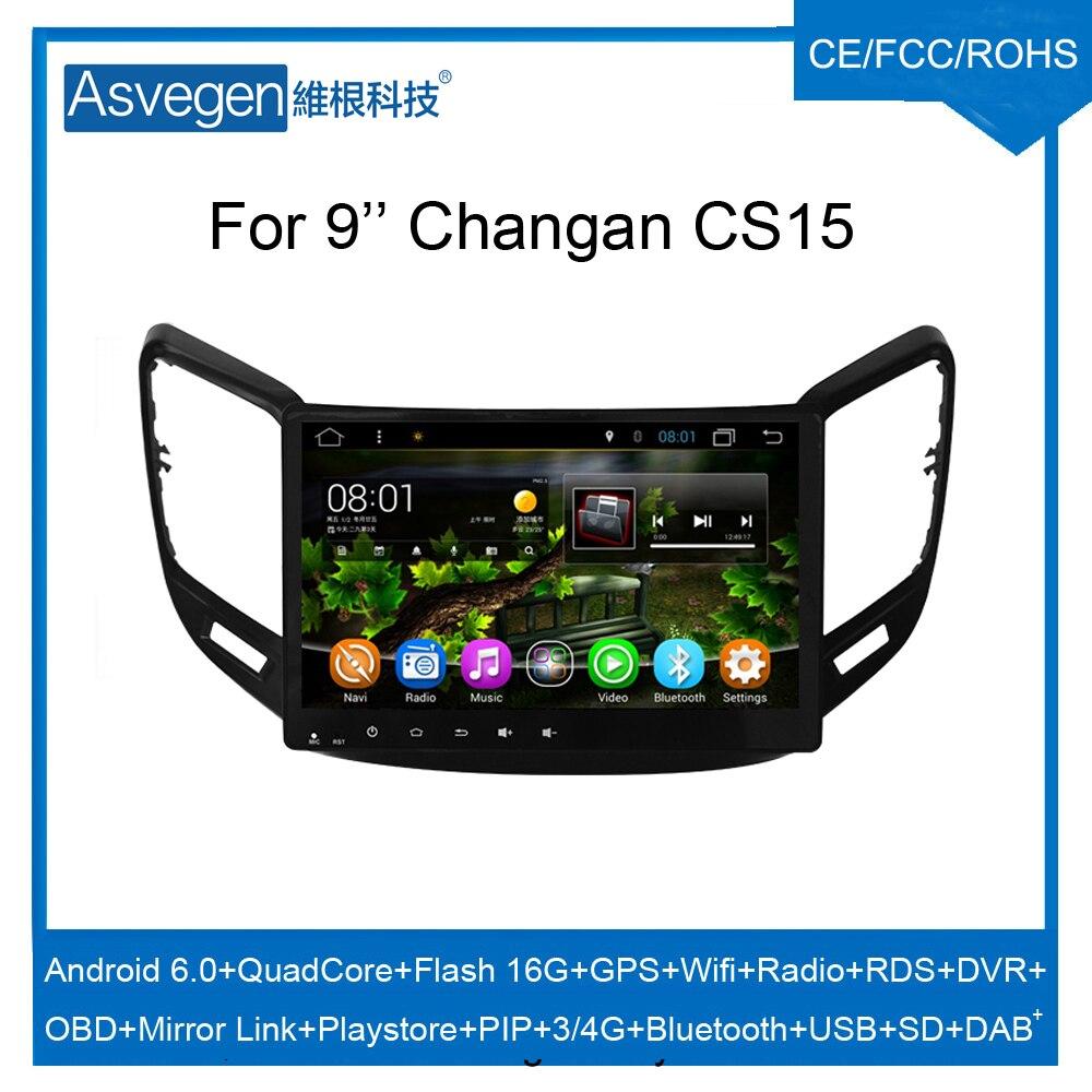 Auto Radio Multimedia Video Player di Navigazione GPS Android Per Changan CS15 9 pollice
