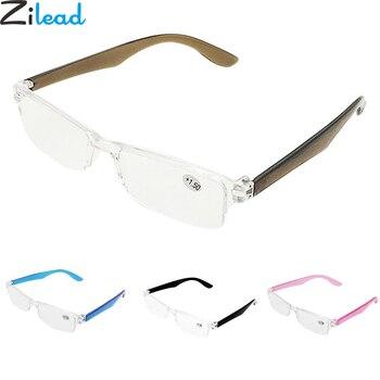 Zilead Reading Glasses Vintage Portable Presbyopic Glasses Magnifier Vision Eyewear Prescription Lens Glasses For Panrents 1