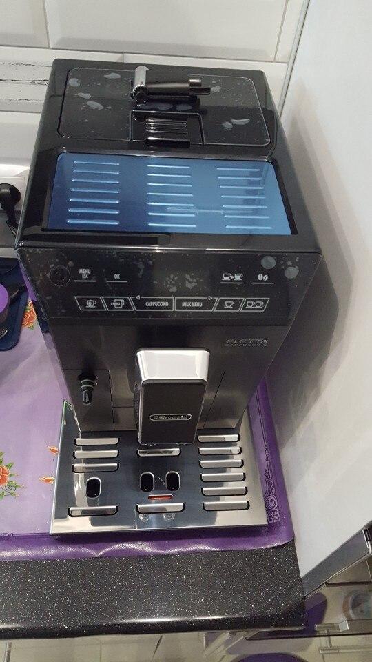 Кофемашина DeLonghi ECAM44.664.B