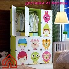 шкаф для одежды Система для хранения одежды DIY гардеробный шкаф CY12234