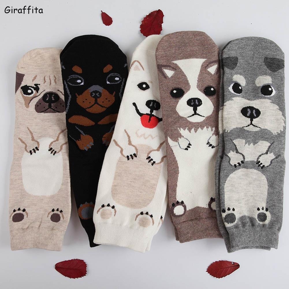 5 Styles Candy Color Lovely Dogs Cute Cartoon Sox Autumn Summer South Korean Women'S Fashion Tube Socks Meias Soks 1Pair