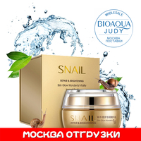 BIOAQUA Snail Essence Deep Moisturizing Face Cream Hydrating Anti Wrinkle Anti Aging Whitening Day Cream 50g