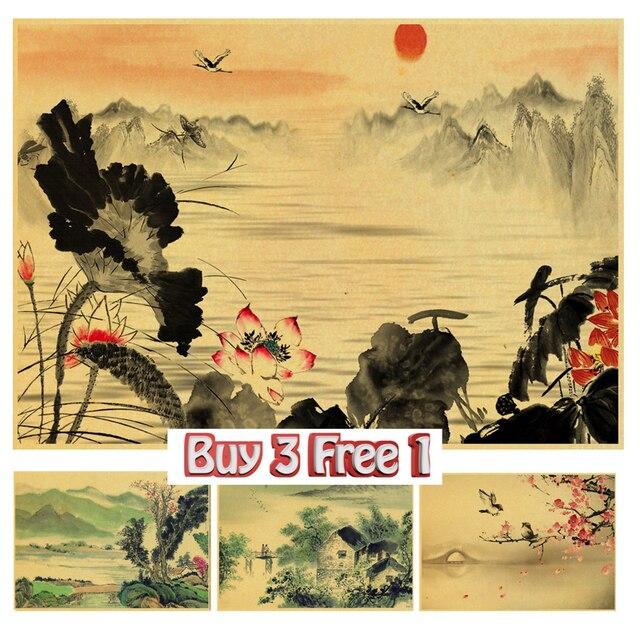Aliexpress.com : Buy Retro kraft paper landscape Ink painting ...