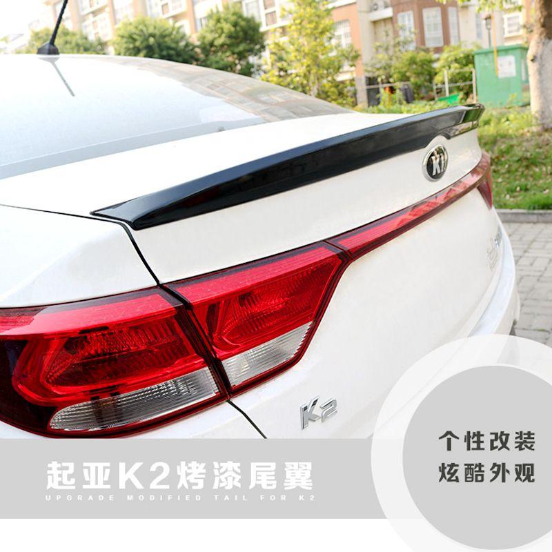 For Kia RIO K2 Spoiler 2017 2018 RIO K2 Lip Spoiler High Quality ABS Material Car Rear Wing Primer Color Rear Spoiler