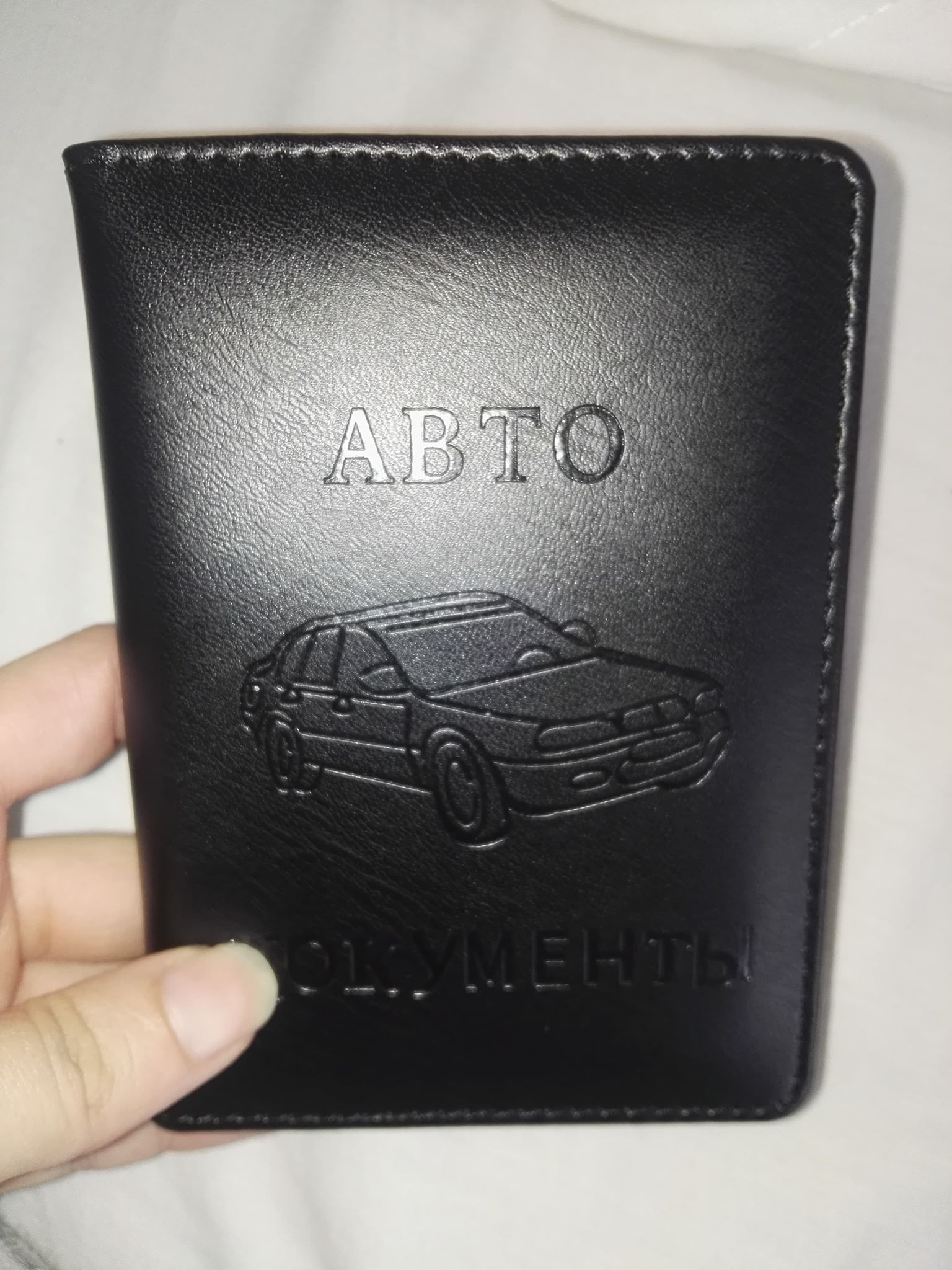 Russian Driver's License PU Leather Cover for Car Driving Documents Business Card Holder  ID Card Holder -- BIH004 PM15 photo review