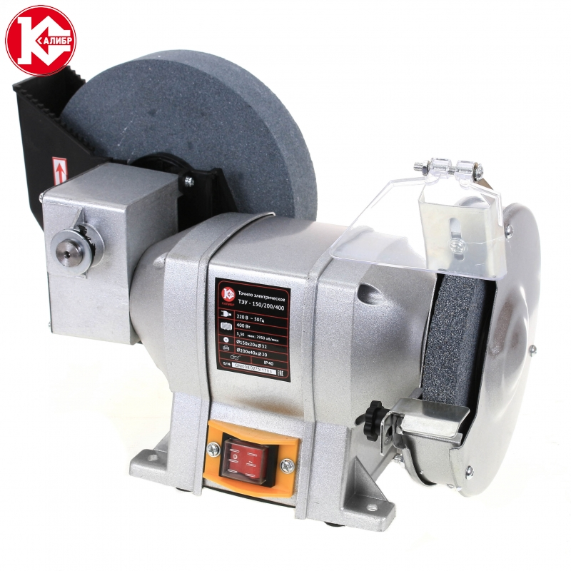 Electric bench grinder Kalibr TEU-150/200/400 туристический коврик foreign trade 200 150 200 200