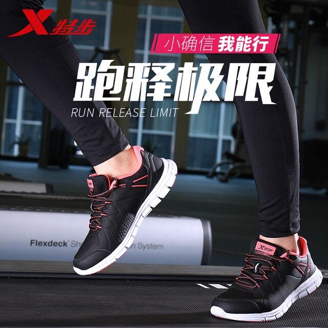 984318115963 XTEP свет Вес женщина на открытом воздухе работает спортивная обувь кроссовки