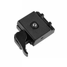 1 шт. универсальная быстросъемная пластина SLR DSLR объектив камеры штатив зажим пластина адаптер Штатив Моноподы Для винт с резьбой для крепления на штативе