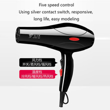 ITAS7770 Non folding household hair dryer cold and hot air blower large power hair salon constant temperature hair dryer