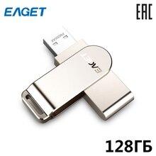 Флешка EAGET F60-128G USB 3.0