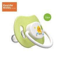 Bionics silica gel pacifier girl boy highly elastic heat-resistant flat head baby dummy nipple on sale KD3017(large)