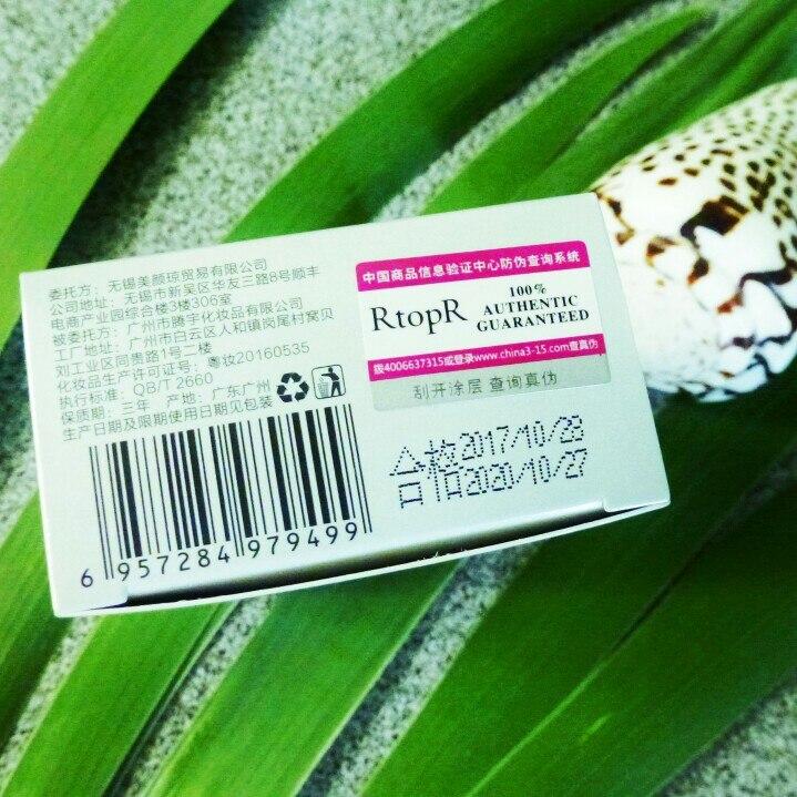 RtopR World premiere манго яркая Увлажняющая Жидкость Высокое качество Уход за кожей Отбеливание Уход за лицом антивозрастная Сыворотка лечение акне