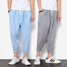 PADEGAO linen Japan style harem pants ankle-length loose solid Drop Crotch Baggy Pencil Pants retrol Linen Trousers 4xl