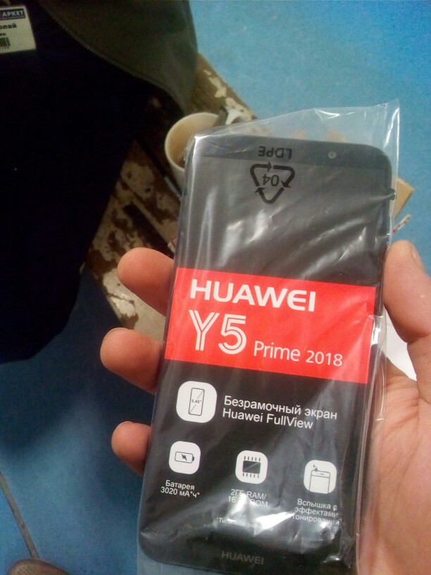 Смартфон HUAWEI Y5 Prime 2018.