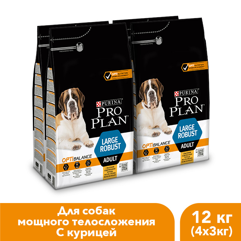 Pro Plan dry food for adult dogs of large breeds with a powerful physique with OPTIBALANCE complex, high chicken content, 12 kg cheap powerful aparelho auditivo s 998 high quality bte sound amplifier deaf aid with usa knowles dropship