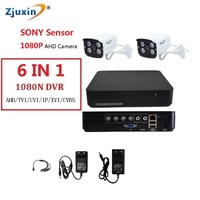 6IN1 4CH 1080N AHD DVR KIT 1080P SONY SENSOR METAL Indoor And Outdoor Security Camera USE