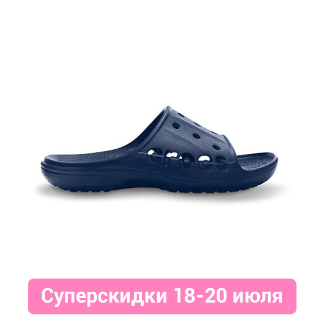 CROCS Baya Slide UNISEX