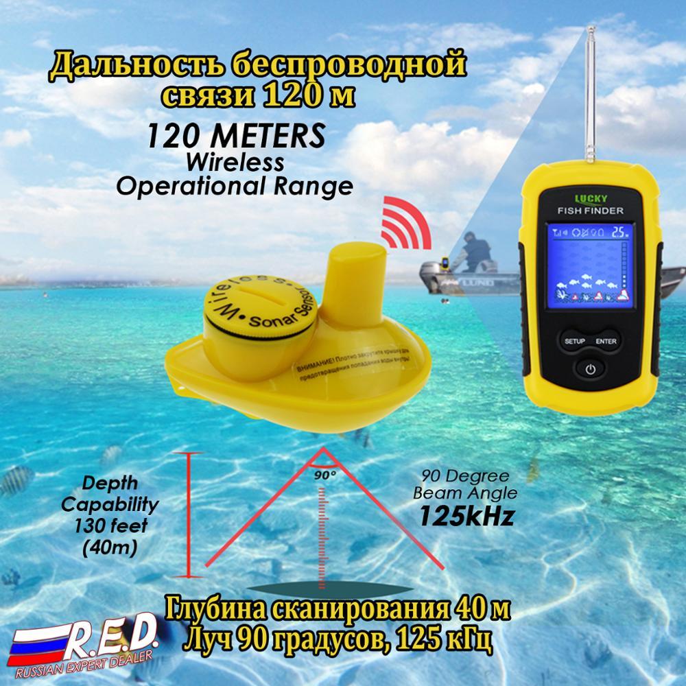 russo versao sem fio fishfinder sorte ffcw1108 1 visor lcd a cores 40m intervalo de profundidade