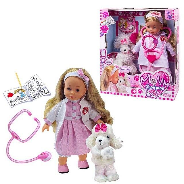 Кукла DIMIAN «Доктор Молли» Bambolina интерактивная, 40 см
