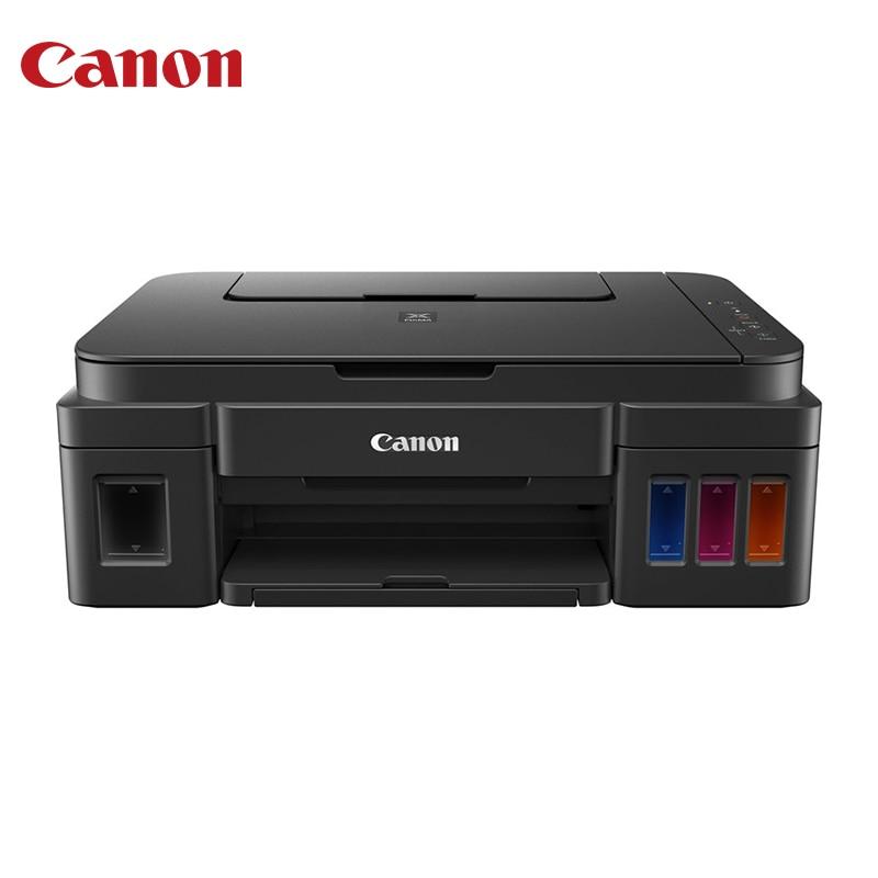 EOL MFD Canon PIXMA G2400 printer givenchy 55 30ml