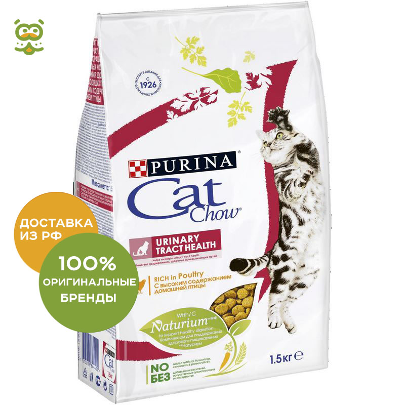 Фото - Cat food Cat Chow Special Care Urinary for cats in the prevention of ICD, Poultry, 1.5 kg. urinary schistosomiasis in nigeria