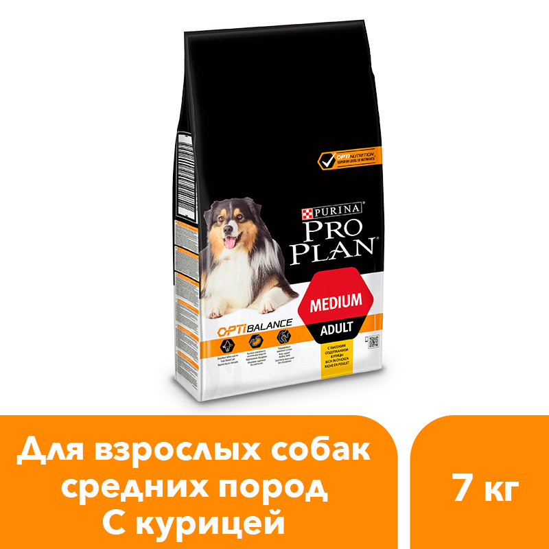 Pro Plan dry food for adult dogs of medium breeds with a OPTIBALANCE complex with high chicken content, 7 kg. dhs power g7 pg 7 pg7 table tennis blade with 2x galaxy yinhe mercury ii rubber with sponge for a racket long shakehand fl