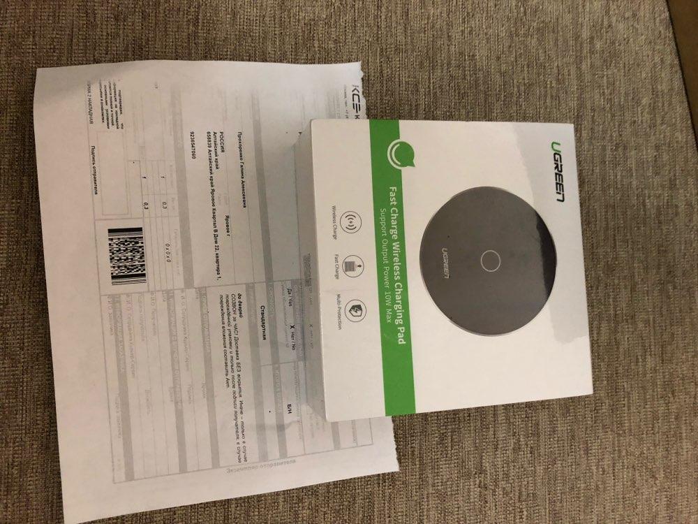 Беспроводное зарядное устройство Ugreen 30570