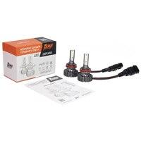 AMP CSP H02 led head lamp H1 H11 h3 h4 (hi/Low) h7 HB3 HB4 9005 9006 (heatsink) 4000 Lum 40 Watt