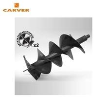Шнек для грунта CARVER GDB-300/2 двухзаходный