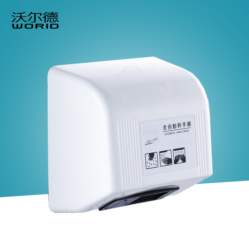 ITAS8832 Manufacturers of induction hand dryer drying handdryer high-grade hotel automatic high-speed dry hand washroom dryers hand dryer hand dryer hand dryer bathroom phone blowing speed automatic sensor hand washing and drying machine