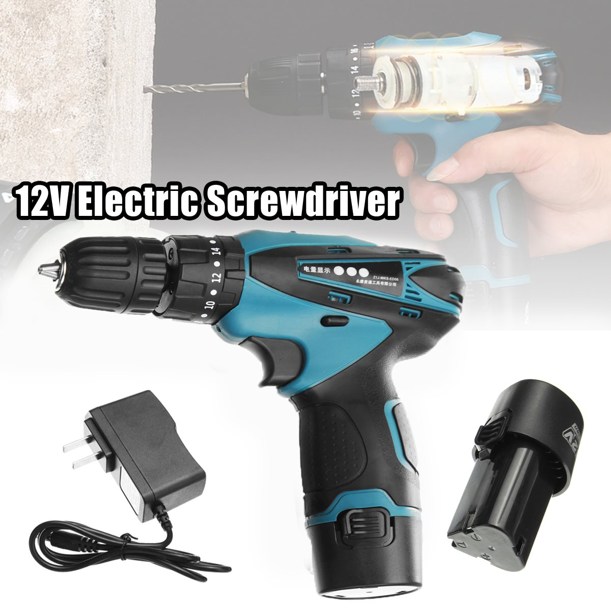 12V Electric Screwdriver Two Speed Multi-function Cordless Charging Drill Bit 2Pcs Battery Rechargeable Electric Screwdriver free shipping brand proskit upt 32007d frequency modulated electric screwdriver 2 electric screwdriver bit 900 1300rpm tools