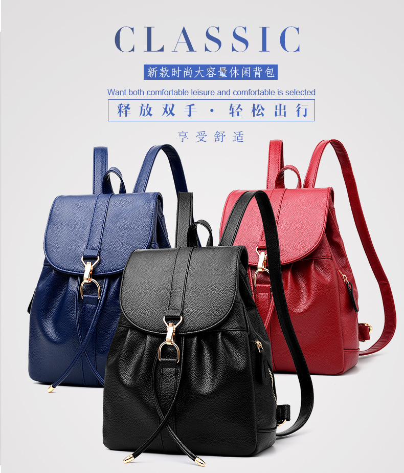 New Travel Backpack For Women Female Leisure Student School bag Soft PU Leather Women shoulder Bag dusun new brand women fashion leisure pu backpack student double shoulder bag simple female retro solid color girl travel bags