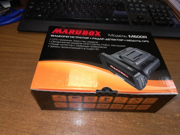 Marubox M600R car dvr radar detector gps 3 in 1 HD1296P 170 Degree Angle Russian Language Video Recorder logger free shipping
